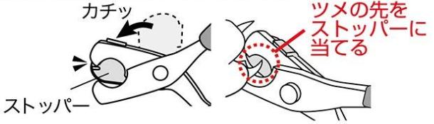 ペティオ (Petio) プレシャンテ ネイルカッター ストッパー付 猫用使い方